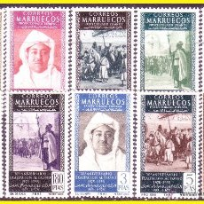 Briefmarken - MARRUECOS 1955 XXX Anivº S.A. El Jalifa, EDIFIL nº 406 a 415 * * - 43221102