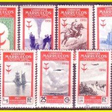 Sellos: MARRUECOS 1951 PROTUBERCULOSOS, EDIFIL Nº 336 A 342 *. Lote 43221663