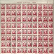 Sellos: UN PLIEGO DE 100 SELLOS DEL 0,25 CTMOS. DE 1937 SOBRECARGA - TANGER- DE CATG. 140,00 €. Lote 108044314
