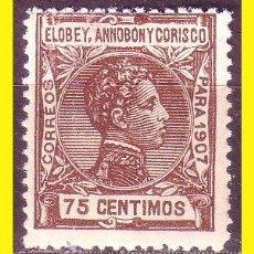Sellos: ELOBEY, ANNOBON Y CORISCO 1907, ALFONSO XIII EDIFIL Nº 44 * *. Lote 43296969