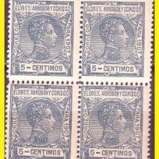 Selos: ELOBEY, ANNOBON Y CORISCO 1907, ALFONSO XIII B4 EDIFIL Nº 39 * *. Lote 43304933