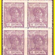 Sellos: ELOBEY, ANNOBON Y CORISCO 1907, ALFONSO XIII B4 EDIFIL Nº 40 * *. Lote 43304974