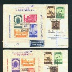 Sellos: 1938.- TETUÁN A CÁDIZ. Lote 43357085