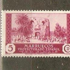 Sellos: MARRUECOS EDIFIL NUM. 135 ** NUEVO SIN FIJASELLOS. Lote 103624458