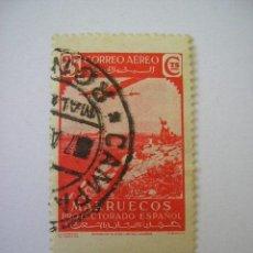 Sellos: SELLO DE ESPAÑA-MARRUECOS. Lote 44005990