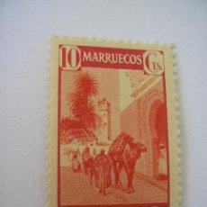 Sellos: SELLO DE ESPAÑA-MARRUECOS. Lote 44006023