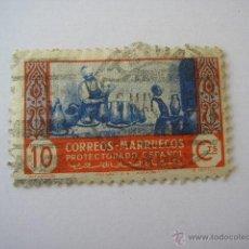 Sellos: SELLO DE ESPAÑA-MARRUECOS. Lote 44006040