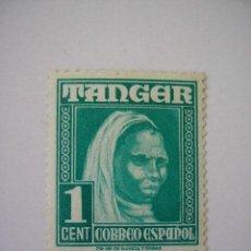 Sellos: SELLO DE ESPAÑA-TÁNGER-Nº 151. Lote 44006136