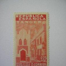 Sellos: SELLO DE ESPAÑA-TÁNGER. Lote 44006169