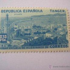 Sellos: SELLO DE ESPAÑA-TÁNGER-EDIFIL 4. Lote 44006244