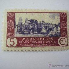 Sellos: SELLO DE ESPAÑA-MARRUECOS. Lote 44006060