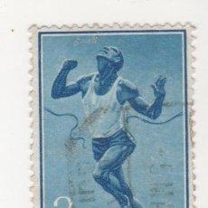 Sellos: SELLO DE CORREOS GUINEA ESPAÑOLA AÑO 1958. Lote 44084585