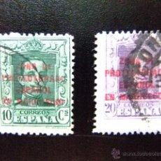 Sellos: MARRUECOS 1923-1930 SELLOS DE ESPAÑA HABILITADOS EDIFIL Nº 83 Y 85. Lote 44346884
