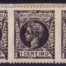 Sellos: GUINEA ESPAÑOLA. (CAT. 27 (5)). * 1 CTMO. TIRA DE CINCO. VARIEDAD DENTADO. MUY BONITA Y RARA.. Lote 44390994
