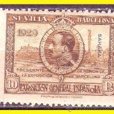 Sellos: SAHARA 1929 EXPOSICIONES SEVILLA Y BARCELONA EDIFIL Nº 35 * *. Lote 44766658