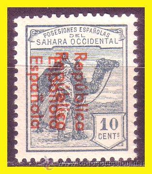 SAHARA 1931 DROMEDARIO E INDÍGENA EDIFIL Nº 37AHIHI * * VARIEDAD (Sellos - España - Colonias Españolas y Dependencias - África - Sahara)