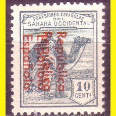 Sellos: SAHARA 1931 DROMEDARIO E INDÍGENA EDIFIL Nº 37AHIHI * * VARIEDAD. Lote 44766822