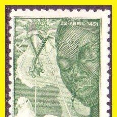 Sellos: SAHARA 1951 V CENTENARIO NACIMIENTO ISABEL EDIFIL Nº 97 * SERIE COMPLETA. Lote 44823744