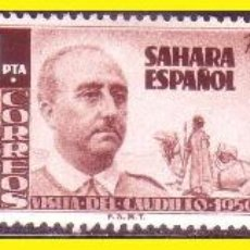 Sellos: SAHARA 1951 VISITA DEL GENERAL FRANCO EDIFIL Nº 88 A 90 (*) / * SERIE COMPLETA. Lote 44823775
