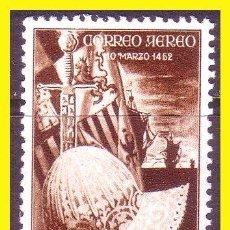 Sellos: SAHARA 1951 V CENTENARIO NACIMIENTO DE FERNANDO EDIFIL Nº 97 * * SERIE COMPLETA. Lote 44823886