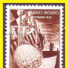 Sellos: SAHARA 1951 V CENTENARIO NACIMIENTO DE FERNANDO EDIFIL Nº 97 * SERIE COMPLETA. Lote 44824007