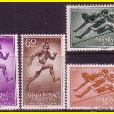 Sellos: SAHARA 1954 PRO INFANCIA EDIFIL Nº 112 A 115 * * SERIE COMPLETA. Lote 44834257