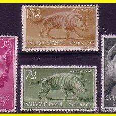 Sellos: SAHARA 1957 DÍA DEL SELLO EDIFIL Nº 142 A 145 * * SERIE COMPLETA. Lote 44834466