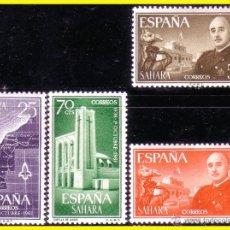 Sellos: SAHARA 1961 XXV ANIVº JEFATURA DE FRANCO EDIFIL Nº 193 A 196 * * SERIE COMPLETA. Lote 44843666