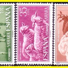Sellos: SAHARA 1962 DÍA DEL SELLO EDIFIL Nº 212 A 214 * * SERIE COMPLETA. Lote 44843810