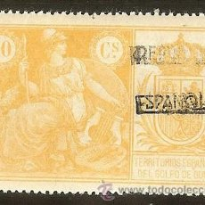 Sellos: FISCALES - PÓLIZA 1922 DE GUINEA CON SOBRECARGA REPÚBLICA ESPAÑOLA (1931?). Lote 44895512