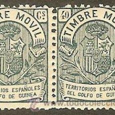 Sellos: FISCALES - 2 TIMBRES MÓVIL DE GUINEA EN PAREJAS 1902. Lote 44895553
