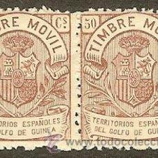 Sellos: FISCALES - PAREJA TIMBRE MÓVIL DE GUINEA 50 CS. 1902 Nº. A 000,000. Lote 44895606