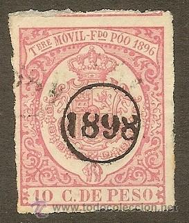 FISCALES - TIMBRE MÓVIL FERNANDO POO 1896 SOBRECARGA CIRCULAR 1898 (Sellos - España - Colonias Españolas y Dependencias - África - Fernando Poo)