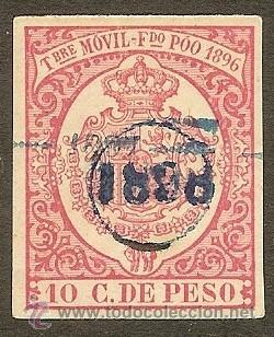 FISCALES - TIMBRE MÓVIL FDO. POO 1896 DOBLE SOBRECARGA 1897/1898 (Sellos - España - Colonias Españolas y Dependencias - África - Fernando Poo)
