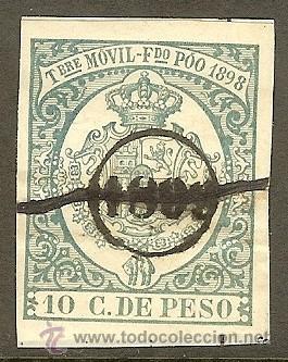 FISCALES - TIMBRE MÓVIL FERNANDO POO 1898 CON SOBRECARGA CIRCULAR 1899 NEGRA (Sellos - España - Colonias Españolas y Dependencias - África - Fernando Poo)