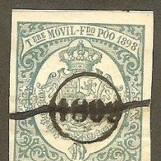 Sellos: FISCALES - TIMBRE MÓVIL FERNANDO POO 1898 CON SOBRECARGA CIRCULAR 1899 NEGRA. Lote 44974073
