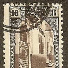 Sellos: MUTUALIDAD DE CORREOS. OFICINA DE TÁNGER 1949. Lote 44990421