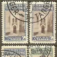 Sellos: HUÉRFANOS DE TELÉGRAFOS DE ESPAÑA. OFICINA DE TÁNGER 1947-1948. Lote 44990446