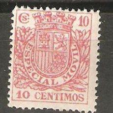 Sellos: LOTE D-SELLOS SELLO ESPAÑA NUEVO AÑO 1936. Lote 95410416