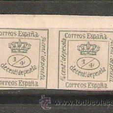 Sellos: LOTE D-SELLOS NUEVOS AÑO 1876. Lote 96005064