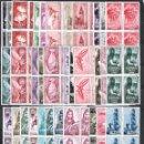 Sellos: 14 SERIES NUEVAS EN BLOQUE DE CUATRO DE 1962 A 1967 NUEVOS. CAT.***ED. Nº 200 A 259. EXCEP. 252/255. Lote 45042381