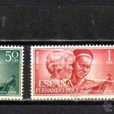 Sellos: FERNANDO POO ED Nº248/50**. Lote 45324769