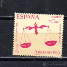 Sellos: FERNANDO POO ED Nº265**. Lote 45324823