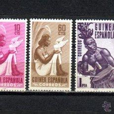 Sellos: GUINEA ED.Nº 325/59**. Lote 45325096
