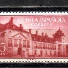 Sellos: GUINEA ED.Nº 347/49**. Lote 45325129