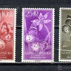 Sellos: GUINEA ED.Nº 388/90**. Lote 45325196