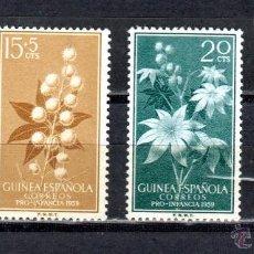 Sellos: GUINEA ED.Nº 391/94**. Lote 45325212