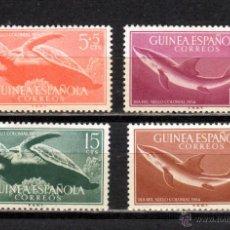 Sellos: GUINEA ED.Nº 338/41*. Lote 45325242