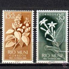 Sellos: SERIE DE RIO MUNI ED Nº 10/13**. Lote 204521296