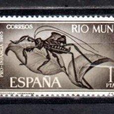 Sellos: SERIE DE RIO MUNI ED Nº 63/65**. Lote 45327030